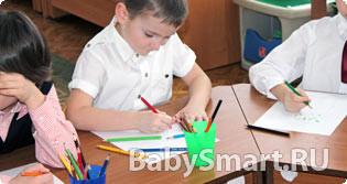 BabySmart.RU - сайт для умных родителей!