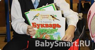 Почему чтение важно для ребёнка и как его в этом убедить?