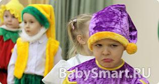 Детские истерики: как с ними бороться?