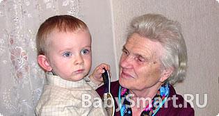Как и чем могут помочь дедушки и бабушки?