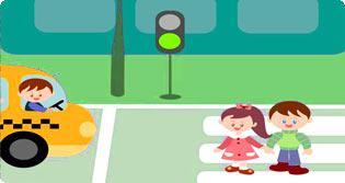 Безопасность детей на дороге